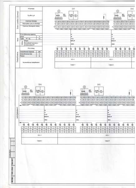 post-2539-0-06320200-1406533664_thumb.jp