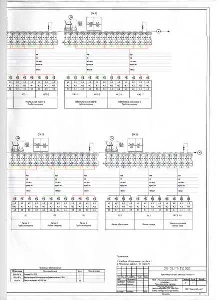 post-2539-0-14610200-1406533780_thumb.jp