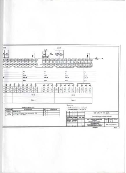 post-2539-0-45421600-1406533755_thumb.jp
