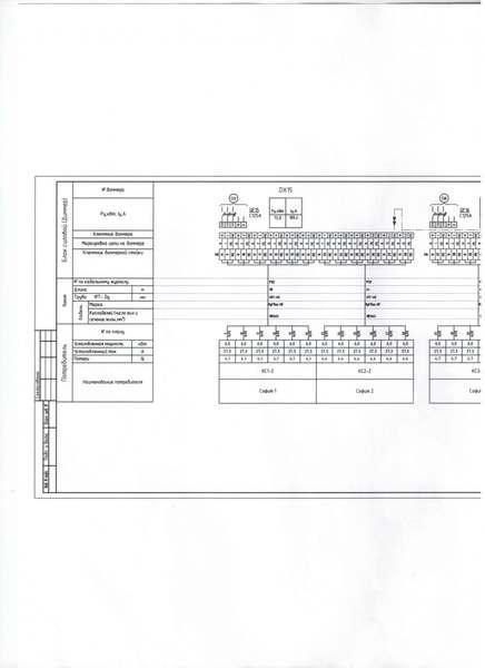 post-2539-0-80447600-1406533729_thumb.jp