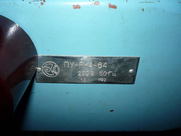 P1010989.thumb.JPG.1fe4285f87dcb984788c1aeb2e486322.JPG