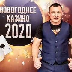 Андрей Кислицин